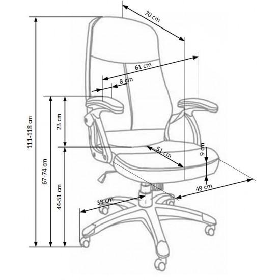 Biroja krēsls Halmar Edison,  (melns)