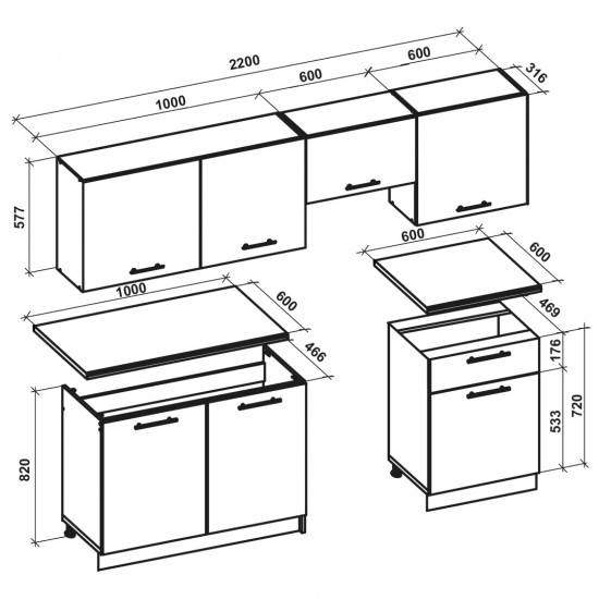 Virtuves komplekts Halmar Katia 220 (smilškrāsas/ozola krāsas fasāde)