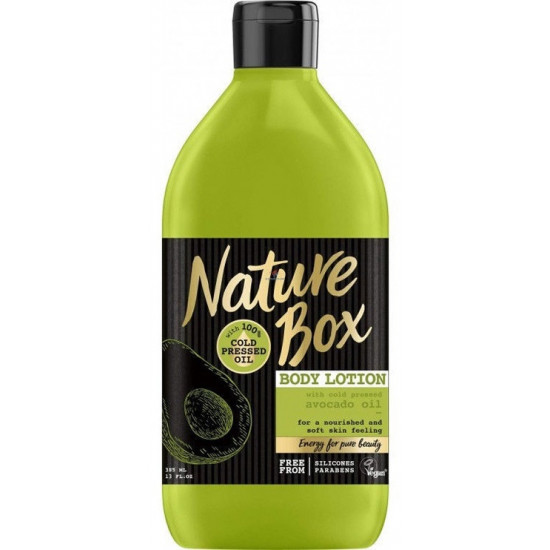 NATURE BOX ķermeņa losjons Avocado,385ml