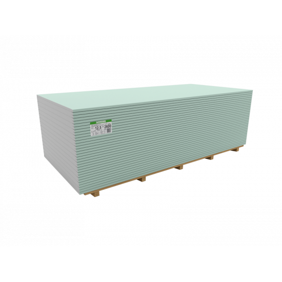 NORGIPS S (GKBI) mitrumizturīgs reģipsis (ģipškartons) 1200x2600x12.5mm